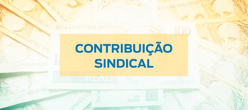 Certidão prevista na CLT é desnecessária para confederação cobrar contribuição sindical